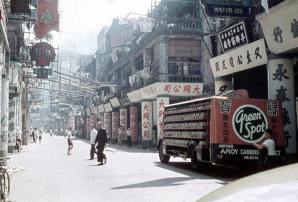 Hong Kong 1960ies