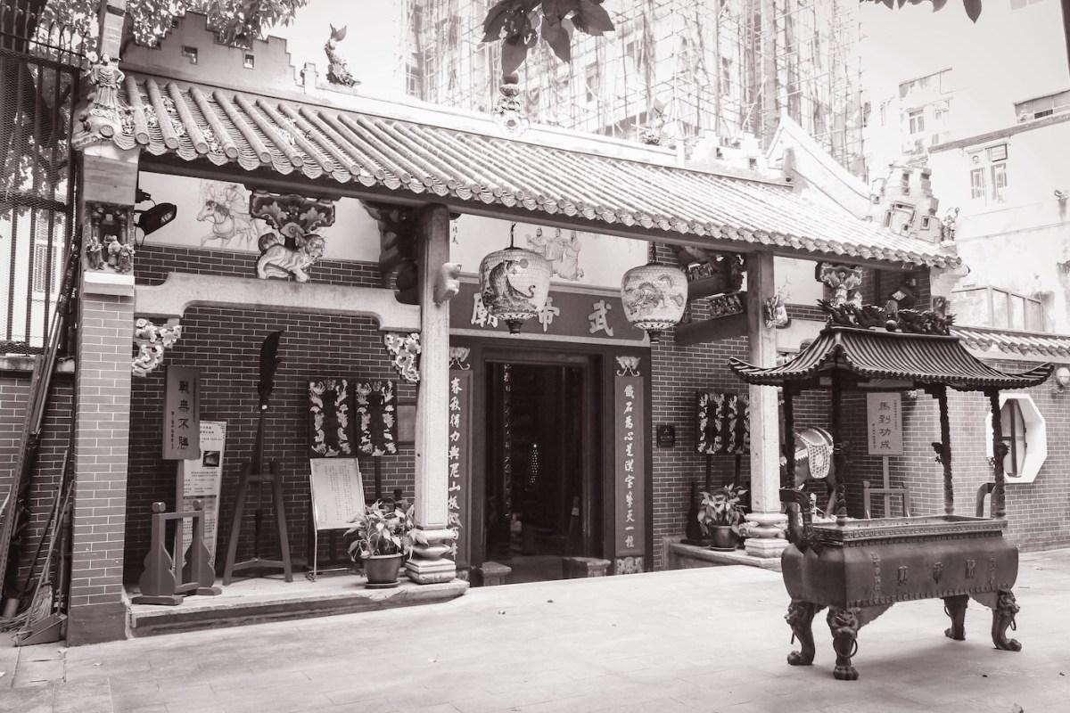 Kwan Tai Temple in Sham Shui Po