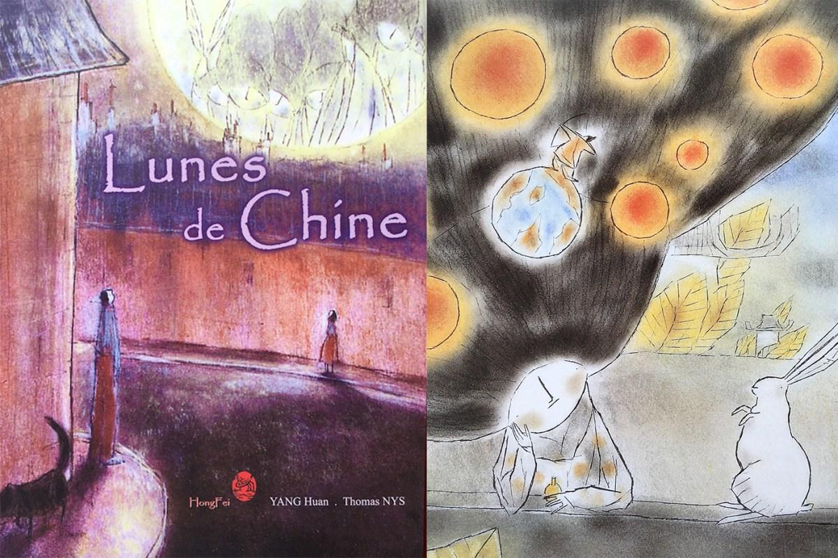 1400_933-lune_de_chine