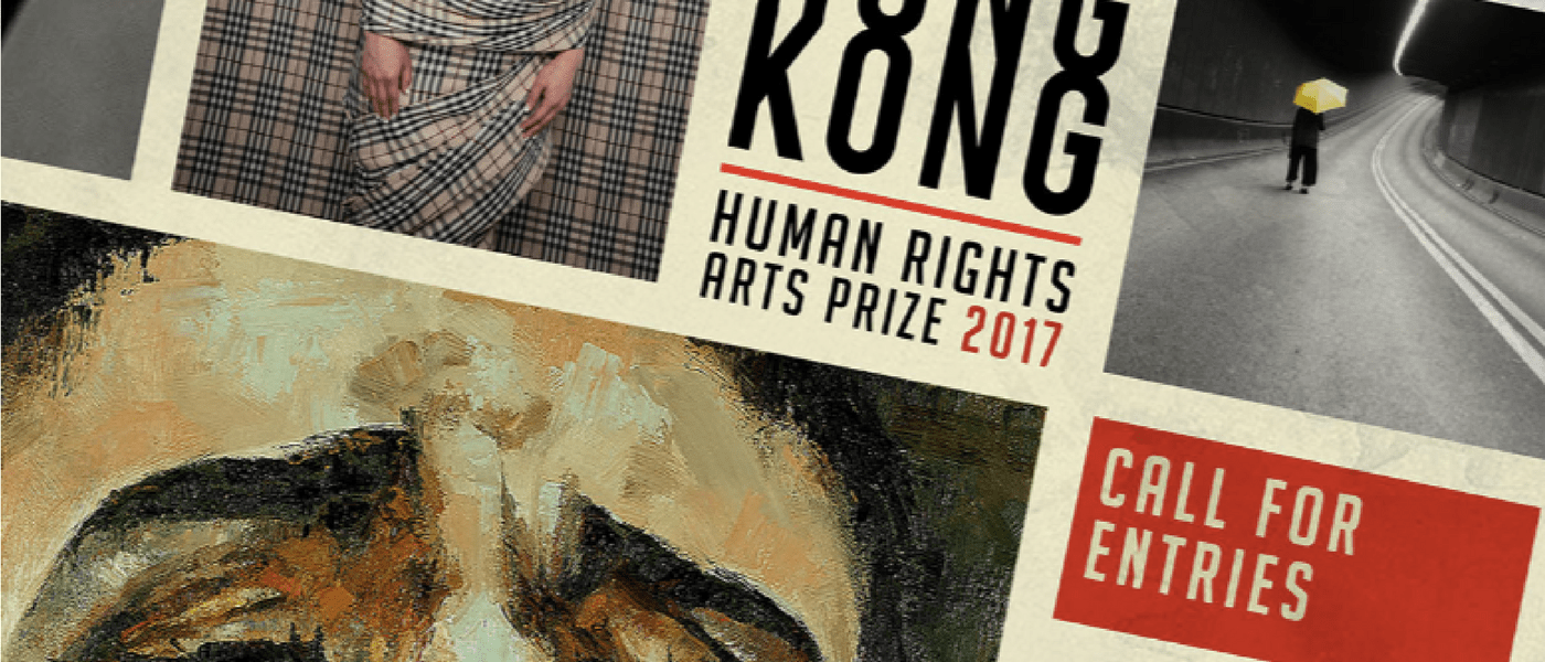 human rights art prize
