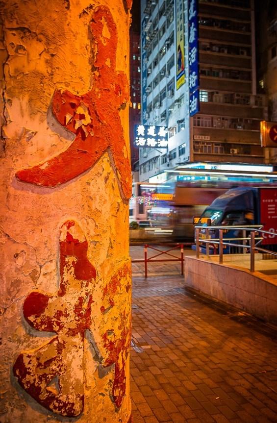 Behind the Screen Doors of Hong Kong's Pawn Shops, Centuries
