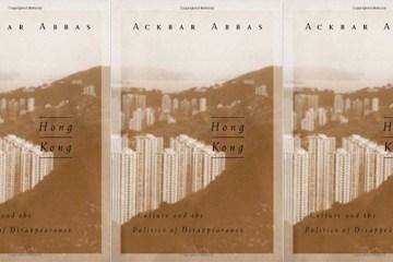 Ackbar Abbas