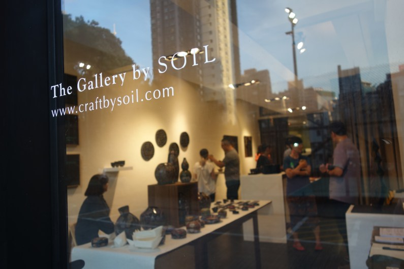 Photos courtesy The Gallery by Soil