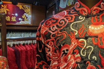 kua embroidery