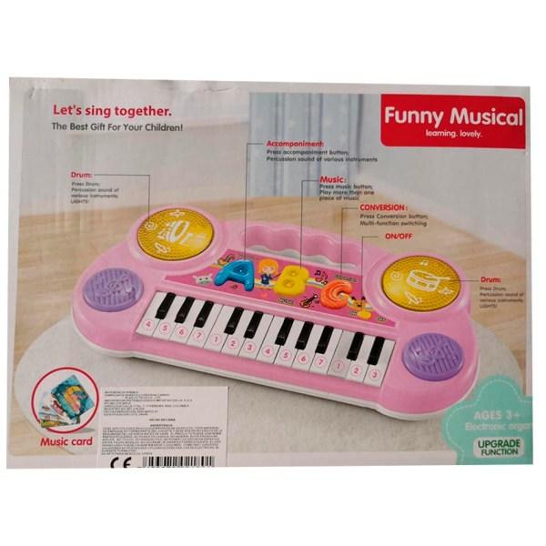 Piano Musical para bebé