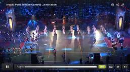 Haga click a la imagen para ver la transmisión en vivo desde el Coliseo Gran Chimú de Trujillo.