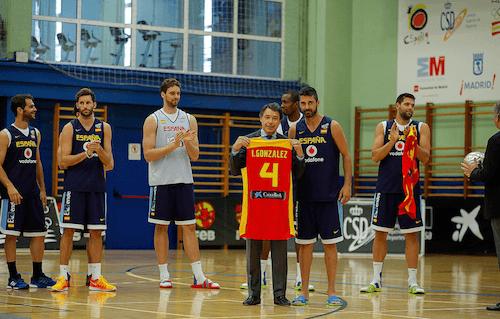 copa-mundo-baloncesto