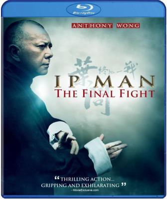 IP_Man_TheFinalFight