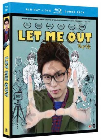LetMeOut