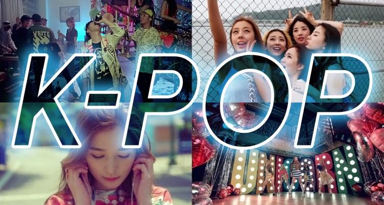 Vidéo K-Pop du 29 août au 5 septembre 2015