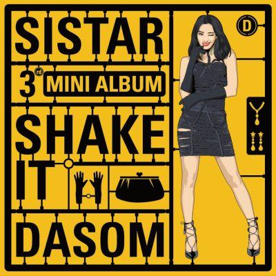 Sistar - Shake It (Dasom Ver.)