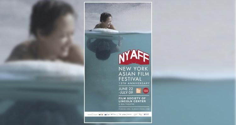 NYAFF 2016