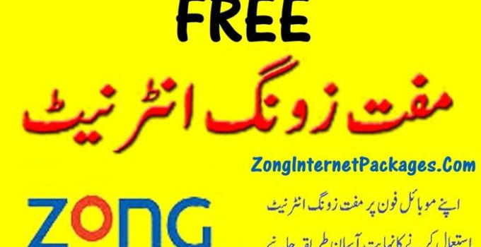 How to Use Zong Free Internet with VPN and Get Unlimited Downloading