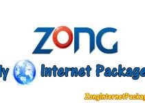 Zong Net Offer Unlimited Daily Mobile Package 2017 for Prepaid SIM