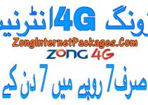 Weekly Zong Internet Package Bundle