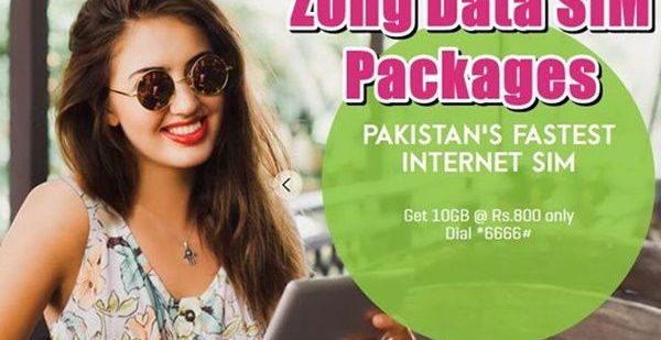 Zong Data SIM Packages