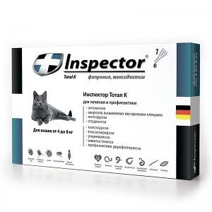 Inspector капли для кошек от 4 до 8 кг