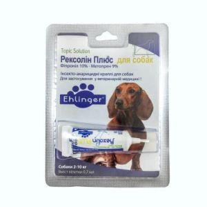 Рексолин плюс капли для собак весом 2-10 кг, 1 пипетка х 0,7 мл