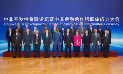 RDC : Rawbank parmi les 16 fondatrices de l'Association interbancaire sino-africaine 1
