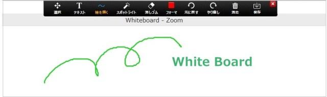 ボード zoom ホワイト
