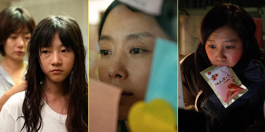 peliculas de cineastas coreanas