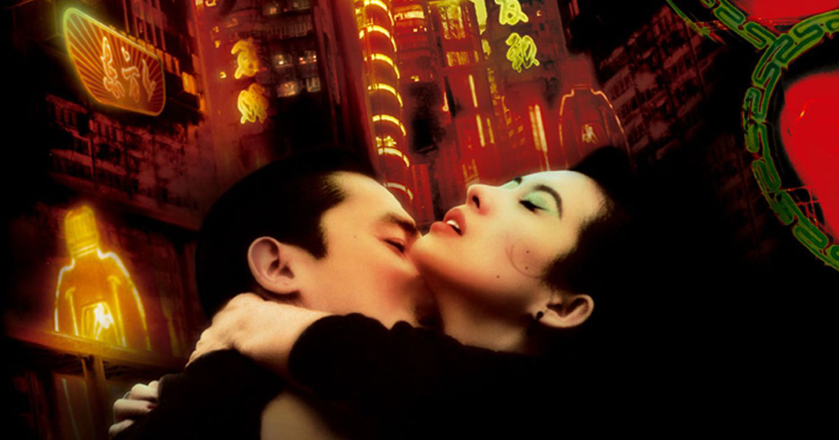 El instante poético en el cine de Wong Kar-wai