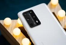 Photo of Éstos son todos los móviles con zoom óptico y teleobjetivo de 2020 en lo que llevamos de año