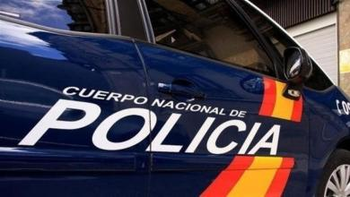 Photo of Detenido por abusar sexualmente de una joven en una fiesta en Madrid