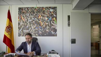 """Photo of Vox presenta una denuncia contra """"quien resulte responsable"""" por los controles de Policía del estado de alarma en Madrid"""
