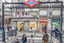 la-estacion-de-metro-de-sol-cerrara-todos-los-sabados-de-19-a-20-horas