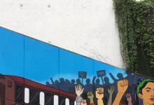 un-mural-feminista-de-madrid-sera-repintado-a-propuesta-de-vox