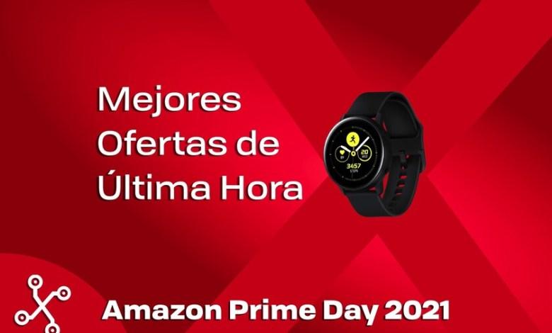 las-13-ofertas-de-ultima-hora-que-no-te-puedes-perder-del-amazon-prime-day-2021