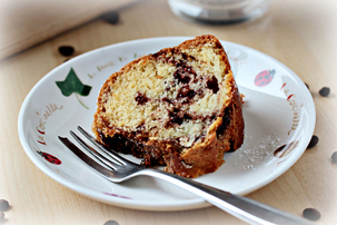 marbled coffee cake recipe with step by step pictures, how to make marbled bundt coffee cake, recipe, ingredients, pictures, images