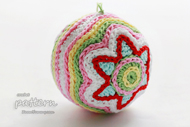 Colorful Christmas Star Ball