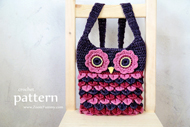 crochet owl purse with feathers - 190