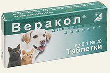 Веракол для кошек полное описание препарата и его назначение