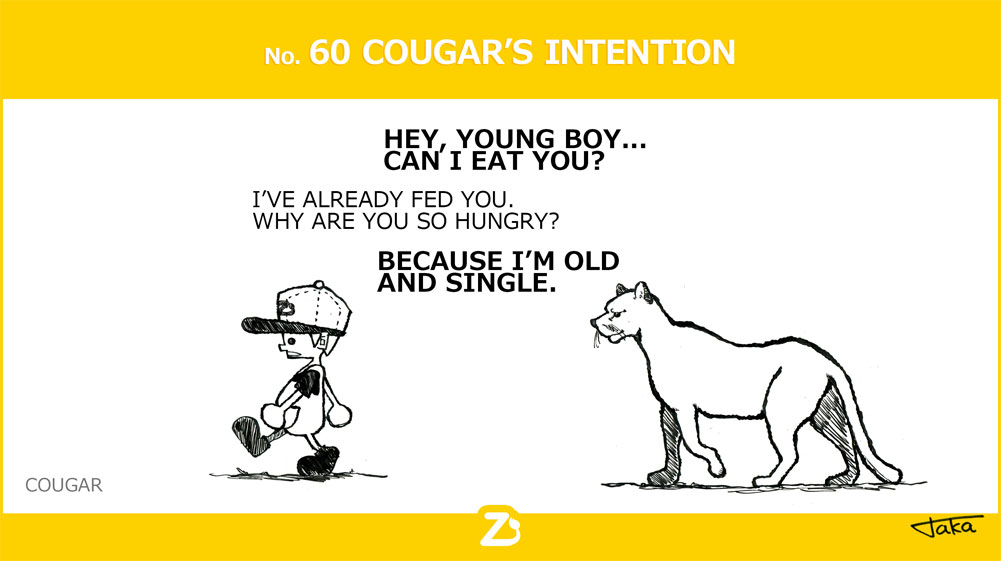 No. 60 COUGAR'S INTENTION/ ピューマの意図