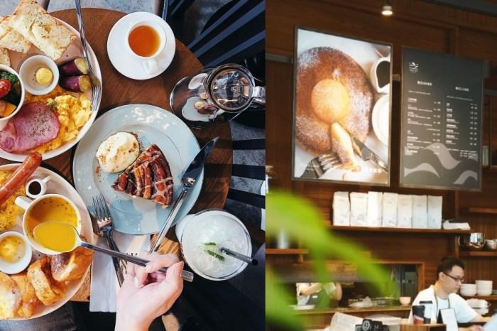 台北早午餐推薦 冉冉生活 CoppiiLumii 如果可以,我每天都想吃!早餐盤・甜食・咖啡