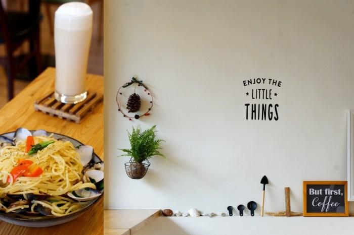新竹美食 豆居咖啡 不只是咖啡廳,義大利麵好吃,附餐濃湯麵包也是亮點!