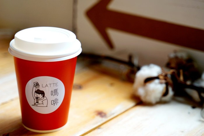 新竹咖啡 嗎啡韓式拿鐵專賣,一起喝杯咖啡吧!