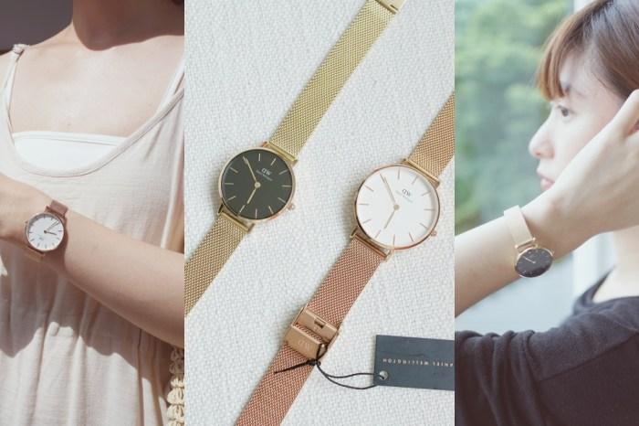 DW手錶穿搭:2020夏季買一送一,一支手錶兩種風格,今年夏天一起散發仙氣!