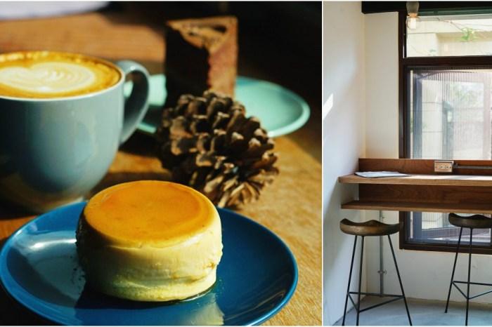 新竹竹北咖啡館 斡角烘焙工作室・轉角進去吃甜點,每一口都讓你笑得甜甜。