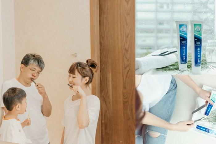 重視口氣從小開始,為家人打好人際關係,交給雲南白藥益生菌牙膏!