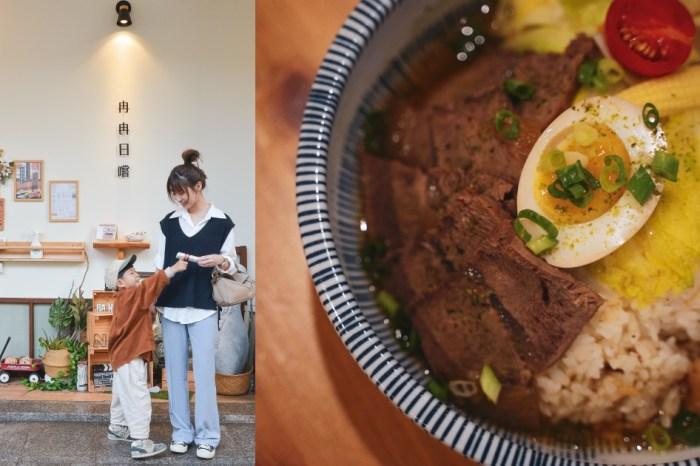 頭份美食推薦:冉冉日嚐 耐人尋味的日常料理,結合桌遊的平價好食小餐館。