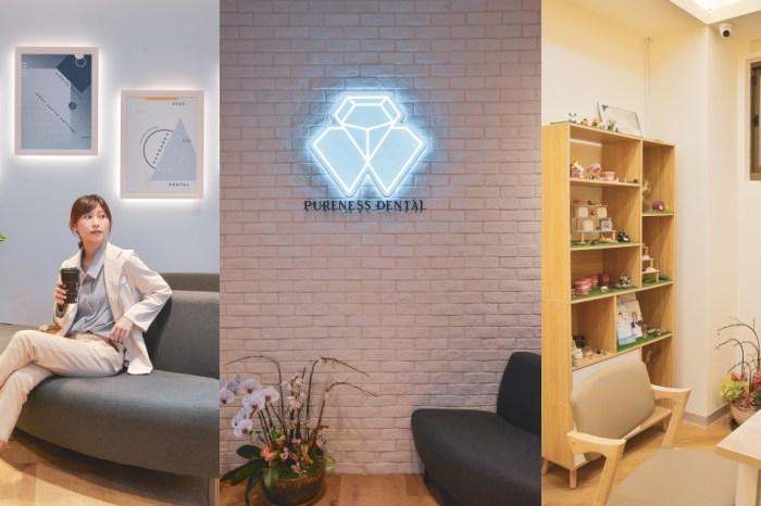 竹北品粹牙醫診所:一日完成假牙療程,新竹的好選擇。