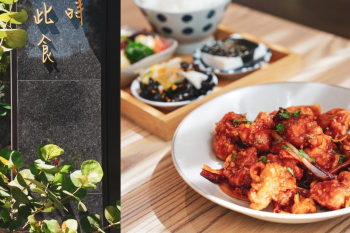 竹北美食推薦:此時.此食-輕台菜|現在,只想與你共享美味經典料理!必吃隱藏小餐館~