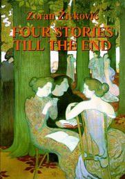 Polaris English edition