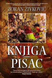 Laguna Serbian edition
