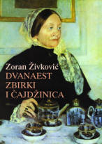 Polaris Serbian edition