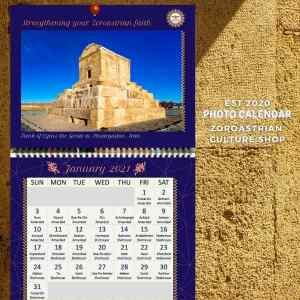 Zoroastrian Calendar 2021 4